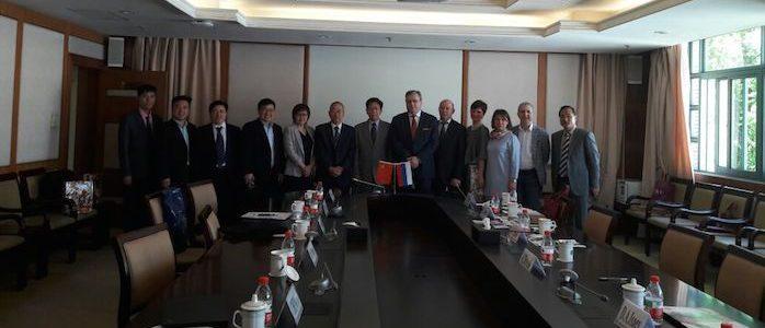 Завершился официальный визит делегации МПГУ в Китайскую народную республику