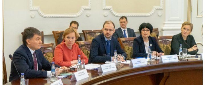 В Минобрнауки России состоялось заседание Совета по развитию педагогического образования