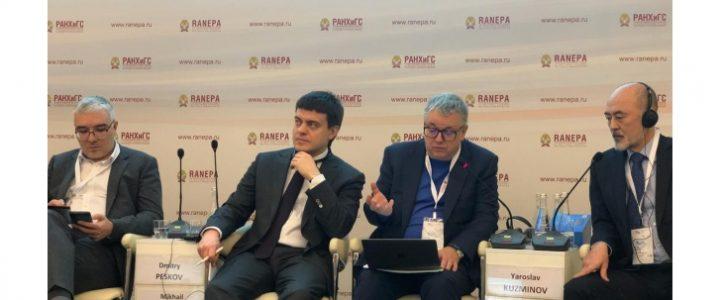 Михаил Котюков: Рост темпов технологического развития требует пересмотра системы высшего образования
