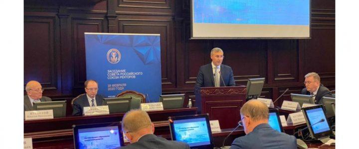 Валерий Фальков: Высшее образование должно быть ориентировано на взаимодействие с реальным сектором экономики