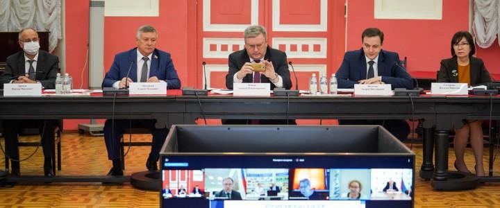 В МПГУ начал работу Второй Всероссийский педагогический форум
