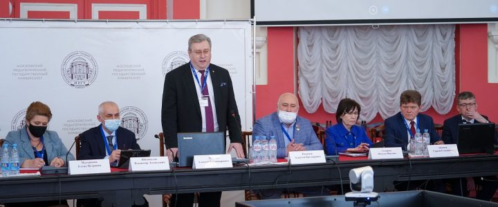 Ассоциация развития педагогических университетов и институтов провела отчетное собрание