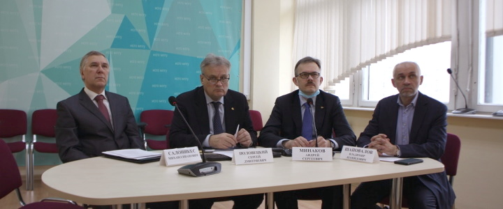 В МПГУ обсудили проблемы противодействия  фальсификациям истории