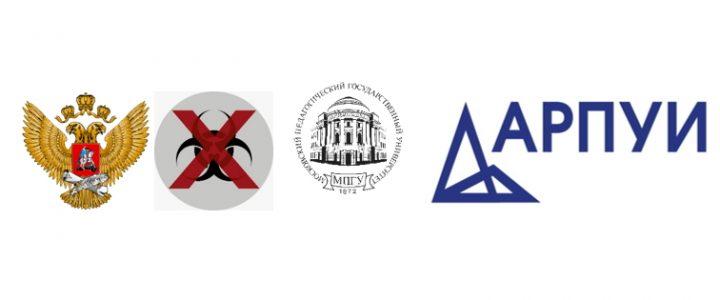 Выездное заседание Ассоциации развития педагогических университетов и институтов